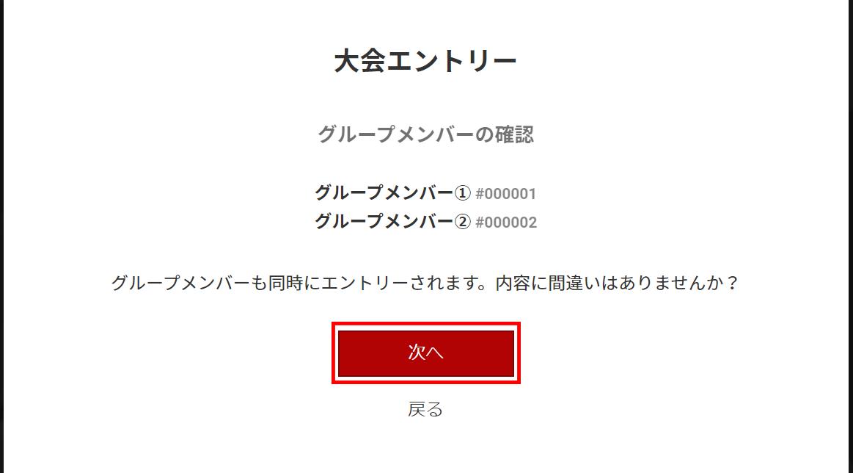 3_プリメイド.PNG